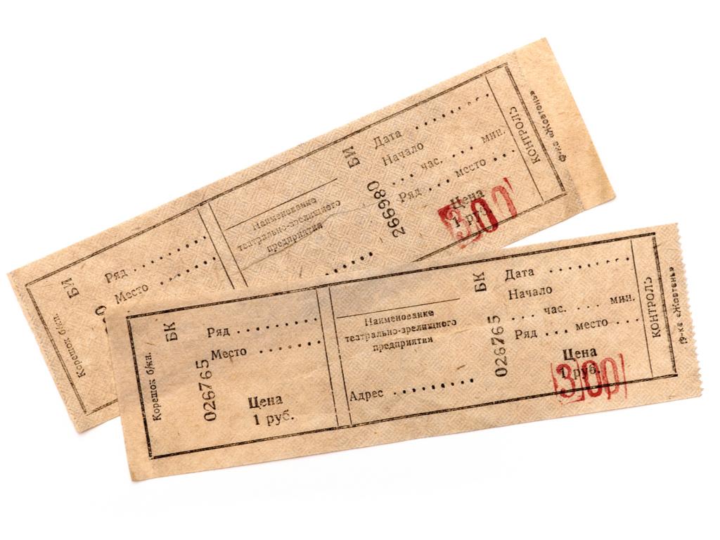 Vintage Tickets